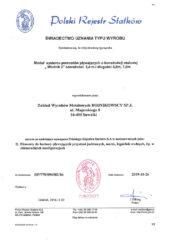 certificate-2-big