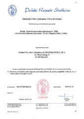certificate-4-big